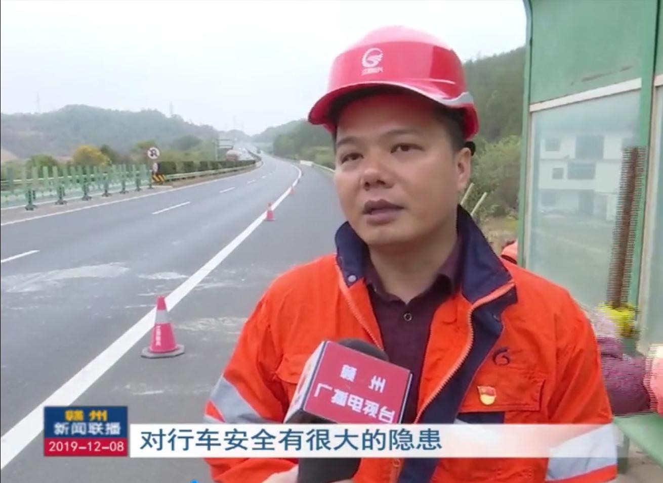 【模范党员选树学】王军萍:让高速沿线美丽起来