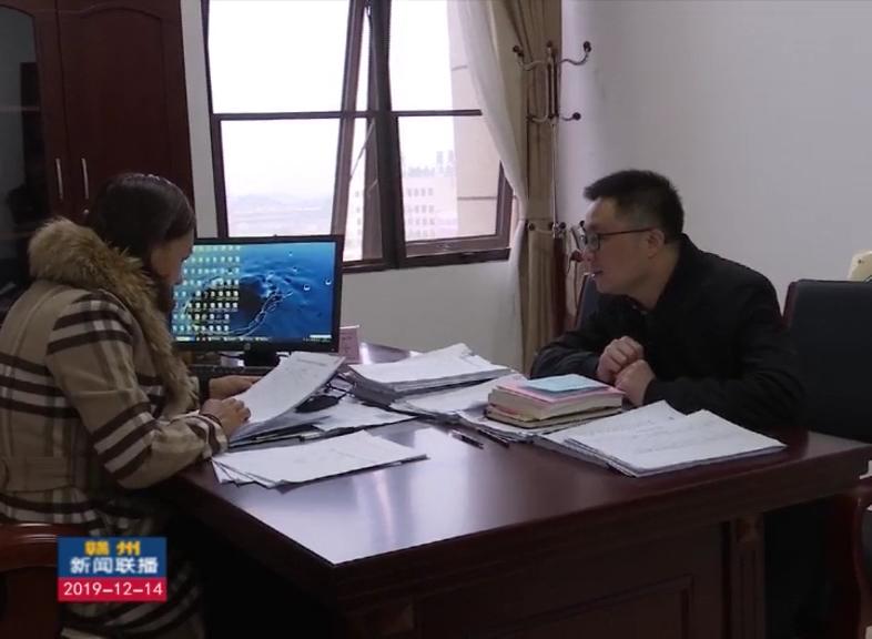 【模范党员选树学】郭亮:用青春服务高速事业